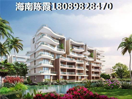 儋州福安·滨海城邦(和泰花园)