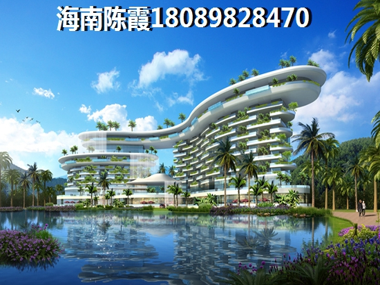 海南重庆城