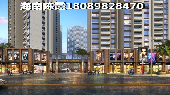 中海锦城买房资格
