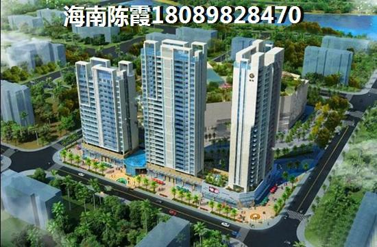 为什么在中海锦城买房?