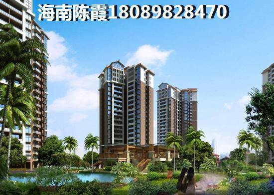 碧海别墅VS三亚国光滨海花园分析对比