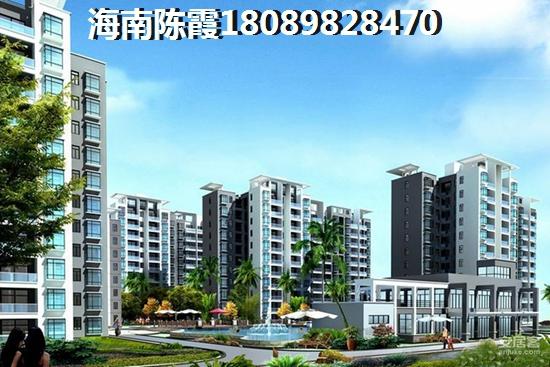 海南乐东县有哪些楼盘值得投资