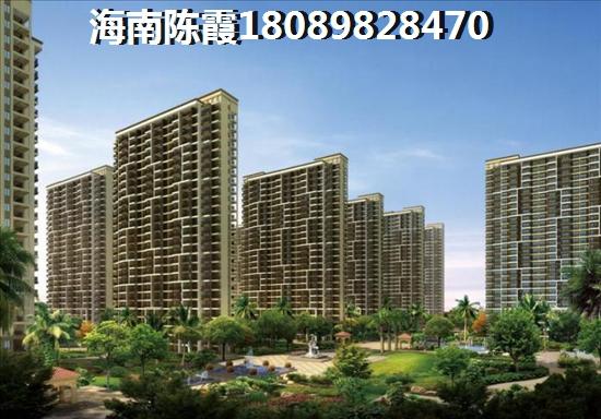兴隆镇房子